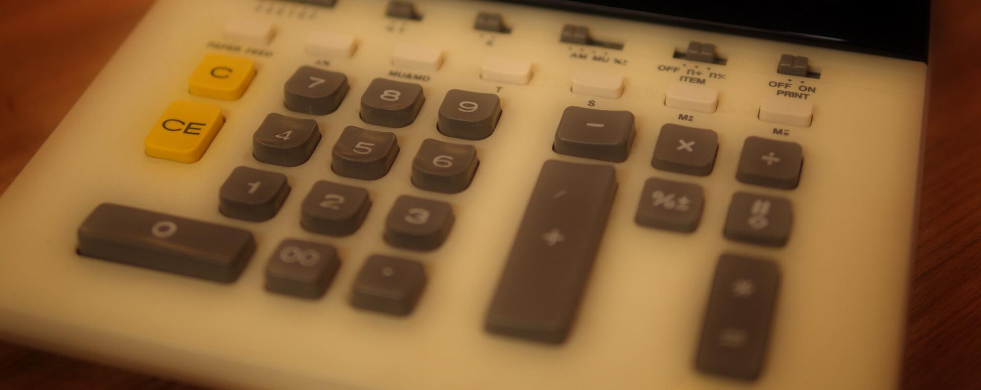 CBBS_rekenmachine_onscherp
